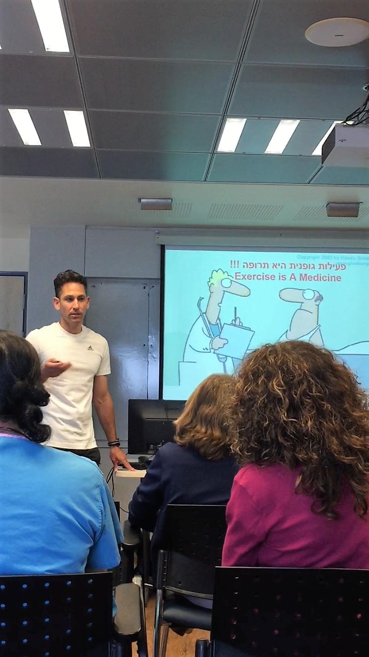 אימון כושר אישי - הרצאות מקצועיות