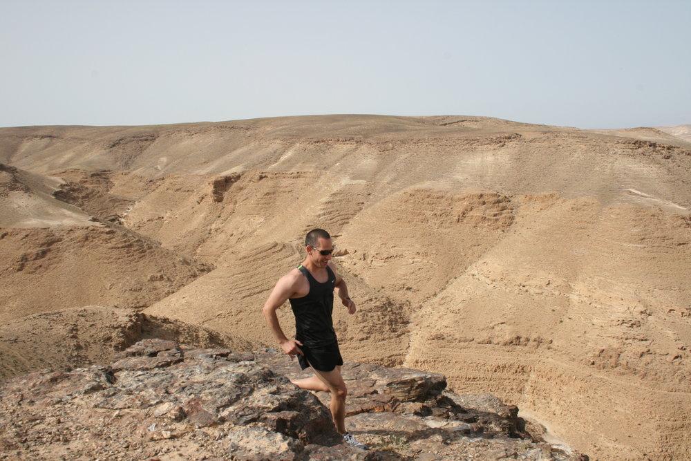 מאמן ריצה - ריצת שטח